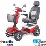 🏍【Merits 國睦美利馳】醫療用電動代步車(X5 S148)新車全網價位總覽🏍