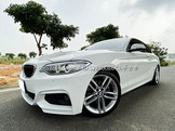 BMW F22 220i M SPORT 僅跑一萬 全車如新