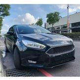 正2016年 最新款五門掀背Ford Focus 2.0TDCI 柴油頂級版 黑鐵灰色