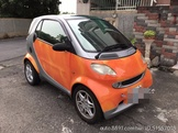 Smart Fortwo 漂亮橘