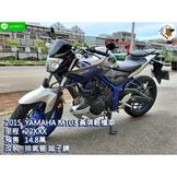 YAMAHA MT03 黃牌輕檔車