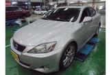 Lexus/凌志 IS250 65萬 銀色 2005