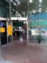 近菜寮捷運站辦公大樓