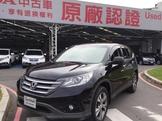 2013年7月 CRV 2.4 VTIS 黑 HONDA 原廠認證