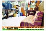 萬華斑馬屋宿舍(包水包電)