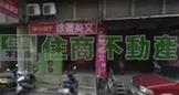 三重台北橋捷運金店面