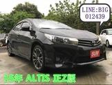 ALTIS 正Z版 超保值 車況超好 全額貸 免頭款 低利率 找錢 車換車
