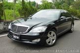 豐駿汽車2008中華賓士S350 總裁坐駕 原廠紀錄 跟新車一樣 超美保證在庫