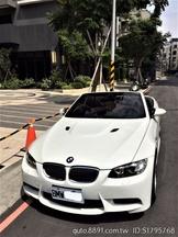 自售 2007 BMW E93 335cic 四座敞篷 全車M3化 少跑如新