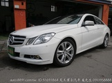 BENZ E250 COUPE 正2011年 白色 全景 一手 原版件 天王賓士