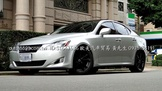 2005年Lexus Is250 頂級版 全車原鈑件 雙證件全額貸 可萊因認證