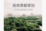 正對龍華國小景觀大樓3房平車