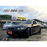 2007 BMW 335i  黑色殺手~妹子最愛~💕