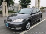 歐力克-正07年 豐田 Corolla ALTIS 1.8 小改款