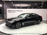 BMW尚德原廠認證 ; G30 520I M SPORT (g30 520i