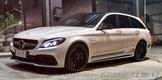 [速度國際]C63 Estate AMG旅行車 未領牌 全台最滿 ED1百萬選配
