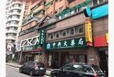 小碧潭捷運站對面的2樓店/辦公/住