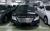 LS460L 原廠認證 賞車專線:0980721623 蕭先生 另有代客尋車服務