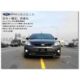 238000元 ❀ 2010年 Ford Focus TDCI ❀