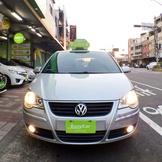 福斯 POLO 大小適中的超安全進口小車 全新影音升級版 !!<< 可認證!可全額貸款!!>>