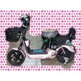 綠馳電動車E-Bike- AEJ7 (粉)-電動自行車/電動輔助自行車/電動機車/電動車