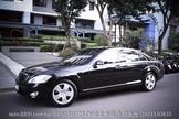 2008年式S350 長軸 自售車 總代理 全車無事故 原版件 可全額貸款
