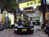 【菁華車業】13年Panamera 3.6 全台最緊繃