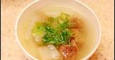 【清燉牛肉湯】元氣百倍