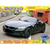2010年 BMW   Z4   黑色(硬頂敞篷)