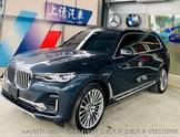 BMW X7 XDrive40i 2019款 自手排 3.0L