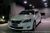 2009年 LEXUS IS250  頂級NAVI版 白色 《東威》