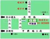 內灣合法美農舍 (DS31642)