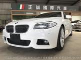 2011年 BMW/寶馬 535i 3.0L 白色 實車實價