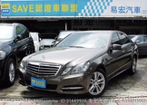 易宏SAVE正2012年領 BEMZ 新款E250 總代理 天窗 跑:2萬