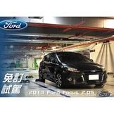 2013 focus 2.0s 工程師起家車 ~ 民俗月傳遞好運氣給您