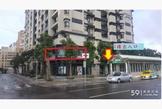 捷運台電大樓站旁1+2樓金店面