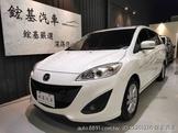 【鋐基汽車】馬自達 Mazda 5 七人座 天窗