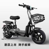 電動車免運寵派電動車小型電動車成人電瓶車電動自行車迷你電動車代步車電動