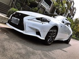 Lexus IS300H F SPORT NAVI版 油電混合保固中可配合認證