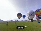 鹿野高台段農地,近熱氣球,地主急售