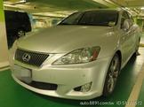 2007年 Lexus / 凌志 IS250 輕輕鬆鬆開回家 (en)