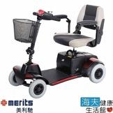 🏍【Merits 國睦美利馳】醫療用電動代步車(M2 S247A)新車全網價位總覽🏍