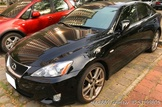 (放心購) LEXUS IS250 07款2.5L 預約賞車0975195969