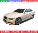BMW 3 SERIES CONVERTIBLE E93 雙門敞篷跑車~~雙渦輪增壓