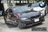 2007 BMW E90 323i