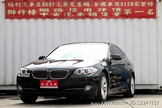 總代理 BMW 520I 天窗 渦輪增壓 環景 八速線傳 實跑八萬