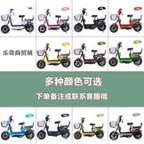 機車 電動車踏板車成人電動自行車朗馬電動車電瓶電動車