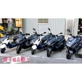 山葉 SMAX155 / FORCE155