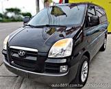 2005年 現代 Starex 柴油 9人座 信用瑕疵 小白 強力過件 雙證可辦
