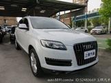 上暉汽車2013年AUDI奧迪Q7實跑7萬公里柴油7人座4WD